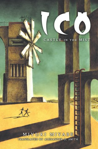 Ico: Castle In The Mist (October 2011)
