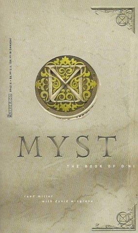 Myst: Book Of D'ni (November 1997)