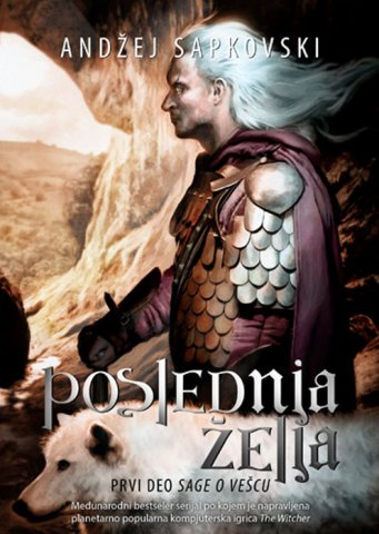 The Witcher: The Last Wish (Serbian edition)