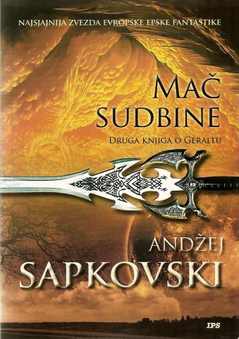 The Witcher: Sword Of Destiny (Serbian 2009 edition)