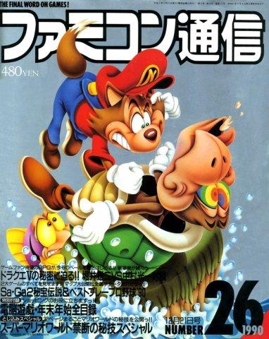 Famitsu 0117 (December 21, 1990)