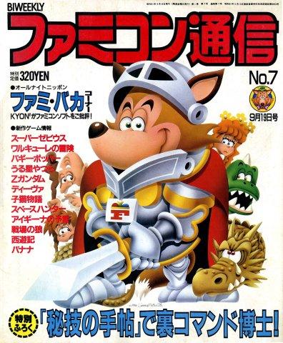 Famitsu 0007 (September 19, 1986)