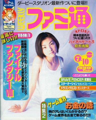 Famitsu 0499 (July 10, 1998)