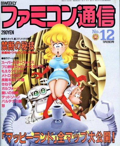 Famitsu 0012 (November 28, 1986)