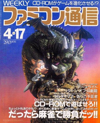 Famitsu 0174 (April 17, 1992)