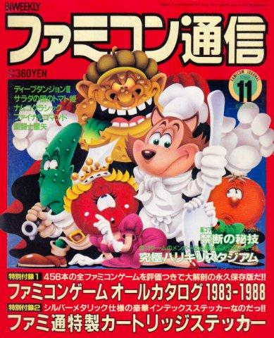 Famitsu 0050 (June 3, 1988)