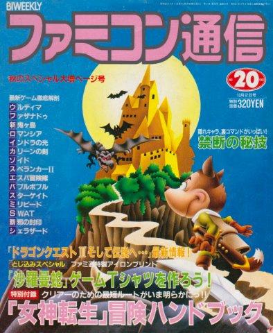 Famitsu 0033 (October 2, 1987)