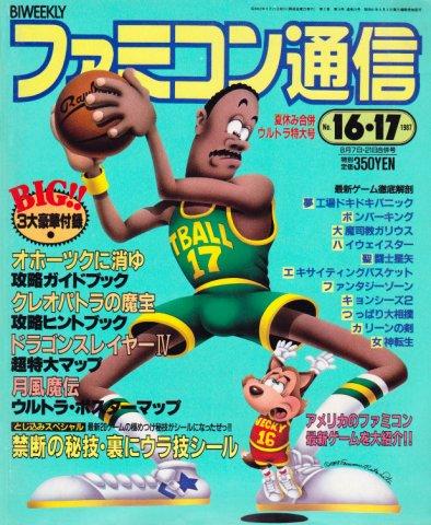 Famitsu 0029/0030 (August  7/21, 1987)