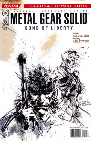 Metal Gear Solid: Sons Of Liberty Issue 12 (September 2007)