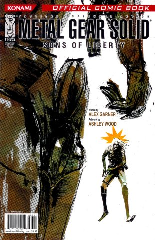 Metal Gear Solid: Sons Of Liberty Issue 07 (cover a) (July 2006)