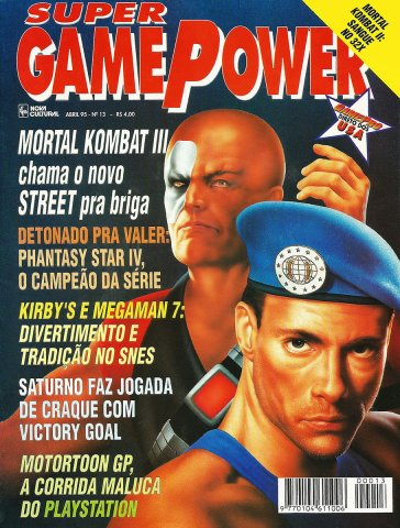 SuperGamePower Issue 013 (April 1995)