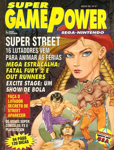 SuperGamePower Issue 004 (July 1994)