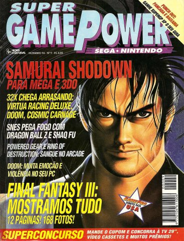 SuperGamePower Issue 009 (December 1994)