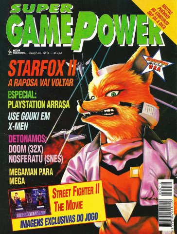 SuperGamePower Issue 012 (March 1995)