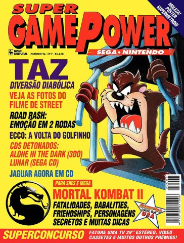 SuperGamePower Issue 007 (October 1994)