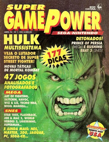 SuperGamePower Issue 001 (April 1994)