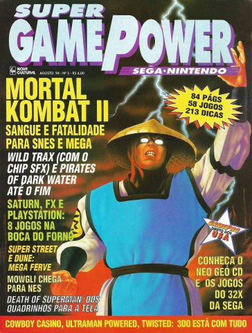 SuperGamePower Issue 005 (August 1994)