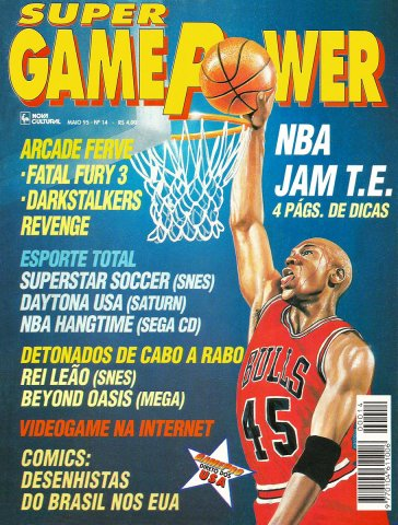 SuperGamePower Issue 014 (May 1995)