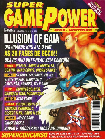 SuperGamePower Issue 008 (November 1994)