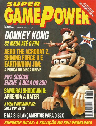 SuperGamePower Issue 010 (January 1995)