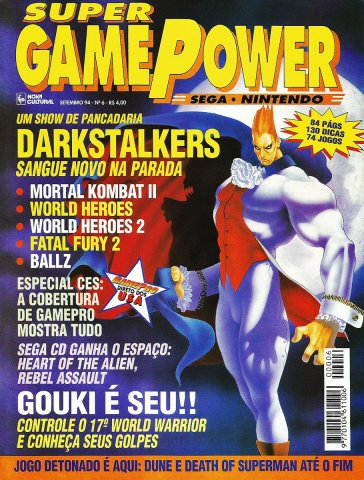 SuperGamePower Issue 006 (September 1994)