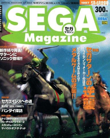 Sega Magazine Issue 07 May June 1997