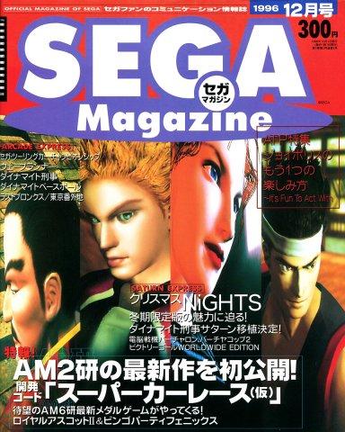 Sega Magazine Issue 02 December 1996