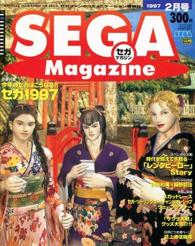 Sega Magazine Issue 04 February 1997