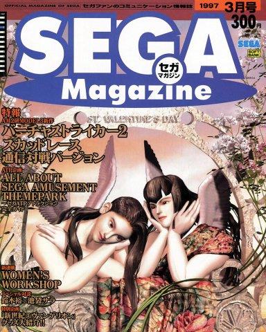 Sega Magazine Issue 05 March 1997