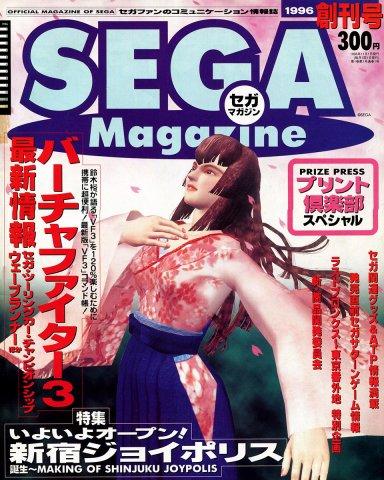 Sega Magazine Issue 01 November 1996