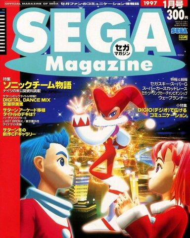 Sega Magazine Issue 03 January 1997