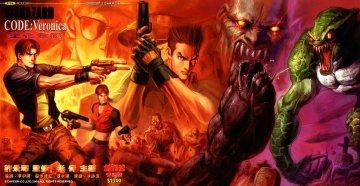 Biohazard Code: Veronica Vol. 01