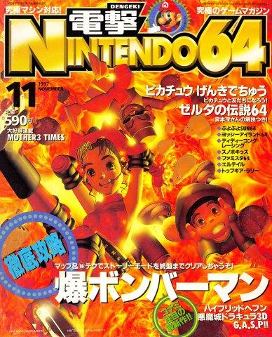 Dengeki Nintendo 64 Issue 18 (November 1997)