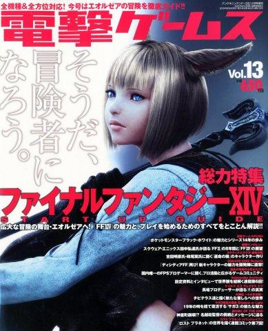 Dengeki Games Issue 013 (November 2010)