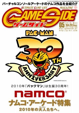 GameSide Vol.23 May 2010