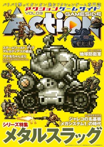 Action GameSide Vol.03 November 2013