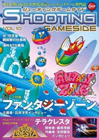 Shooting GameSide Vol.10 September 2014