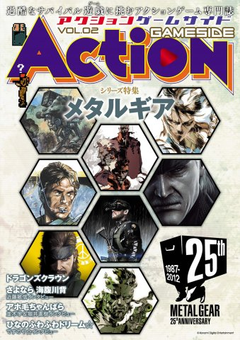 Action GameSide Vol.02 June 2013