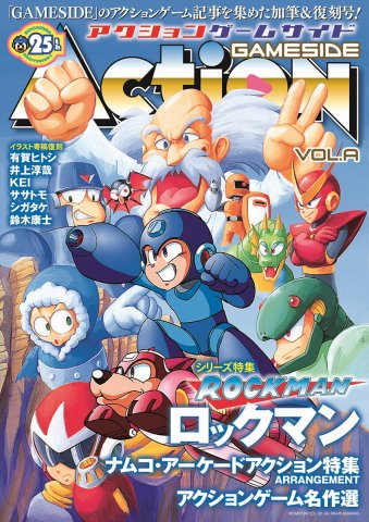 Action GameSide Vol. A December 2012