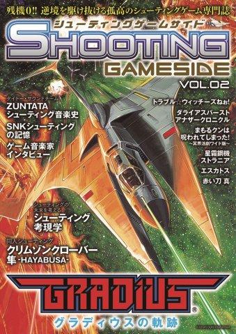 Shooting GameSide Vol.02 June 2011