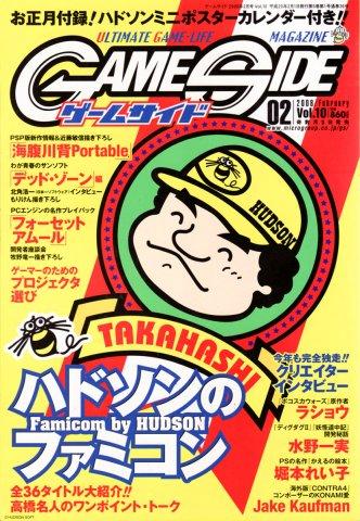 GameSide Vol.10 February 2008