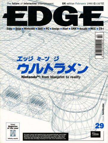 Edge 029 (February 1996)