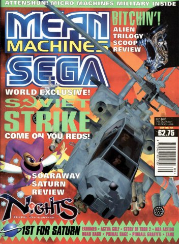 Mean Machines Sega Issue 47 (September 1996)