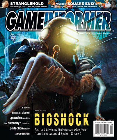 Game Informer Issue 155 March 2006