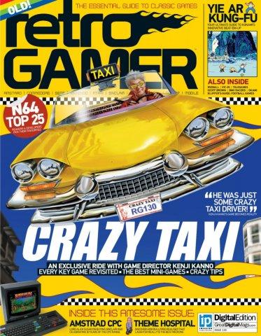 Retro Gamer Issue 130 (July 2014)