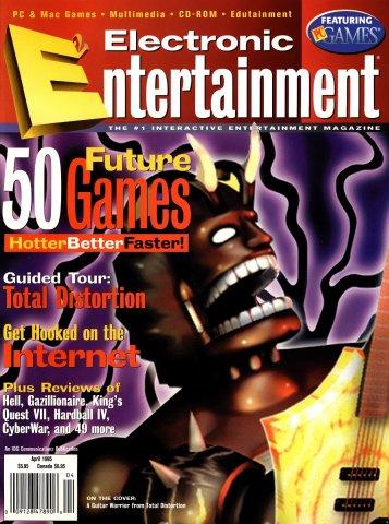 Electronic Entertainment Vol.2 No.04 (April 1995)