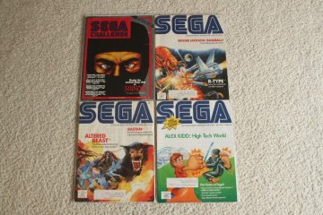 Team Sega NewsLetter Prizes
