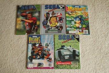Sega Visions Prizes