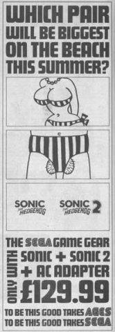 Funny Sega Ad2.jpg
