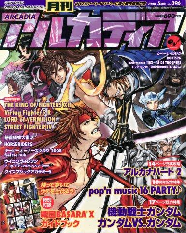 Arcadia Issue 096 (May 2008)